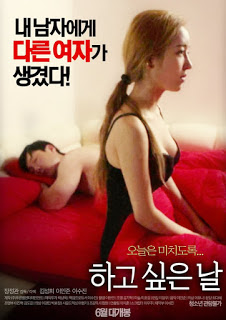 Kore Sex Filmi A Day To Do It 720p İzle