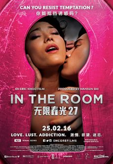 In the Room Çin Sex tek part izle